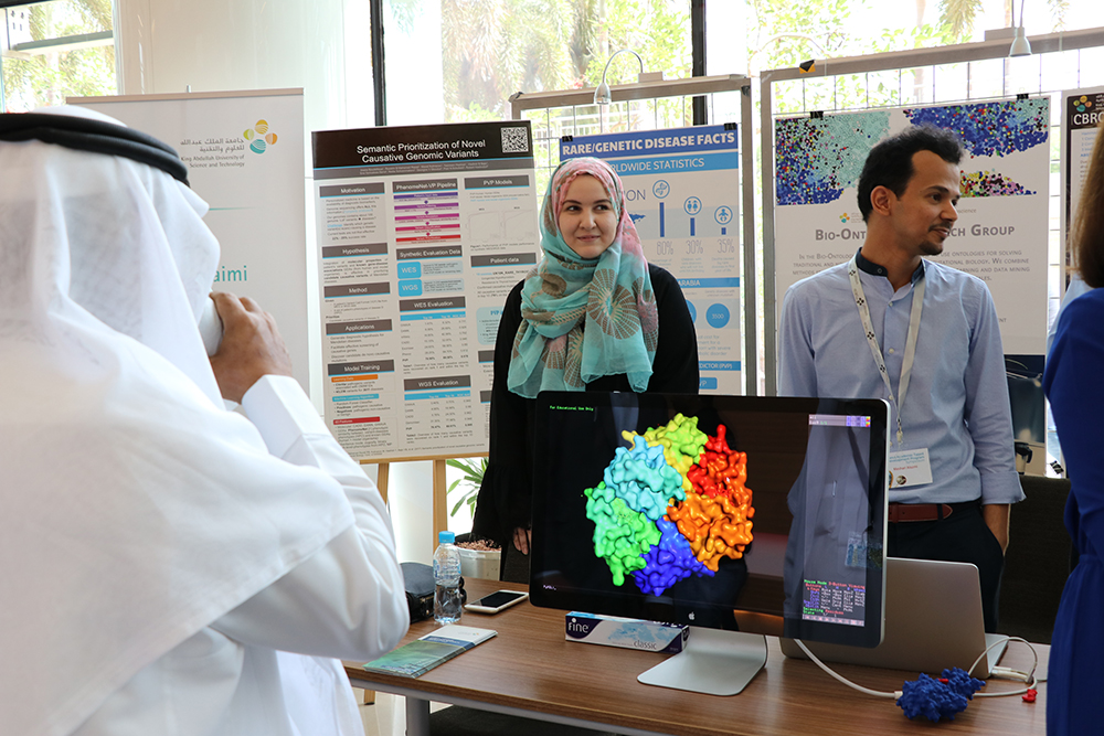 KAUST CEMSE CBRC STRUBE Prepared OSVR Glasses And Showed Guests Proteins Projected In 3D