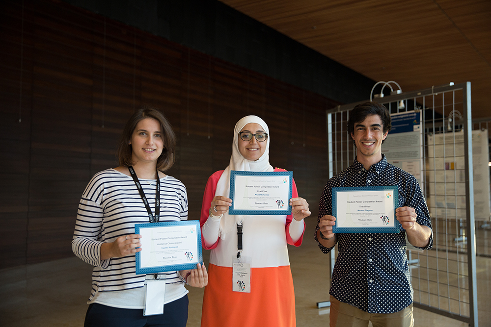 KAUST CEMSE CBRC Big Data Analyses Student Poster Competition