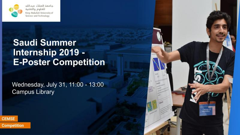 KAUST CEMSE Saudi Summer Internship 2019 E-Poster Competition