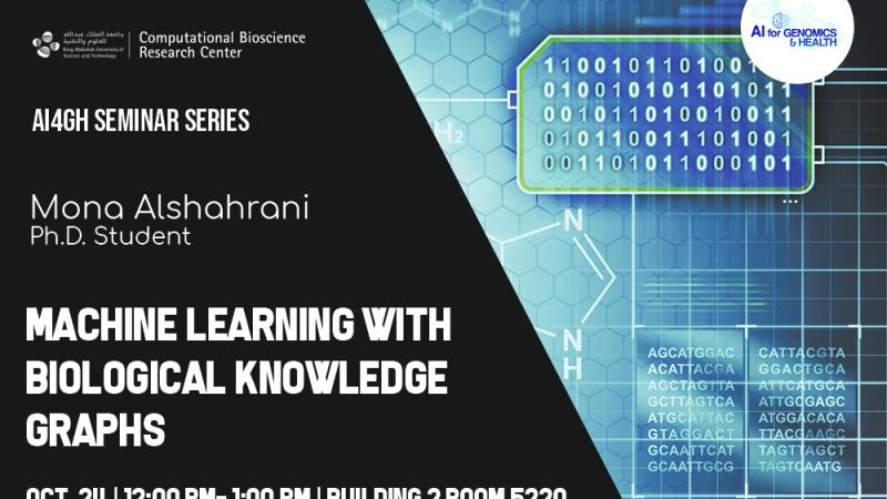 KAUST CEMSE CS BORG Machine Learning with Biological Knowledge Graphs
