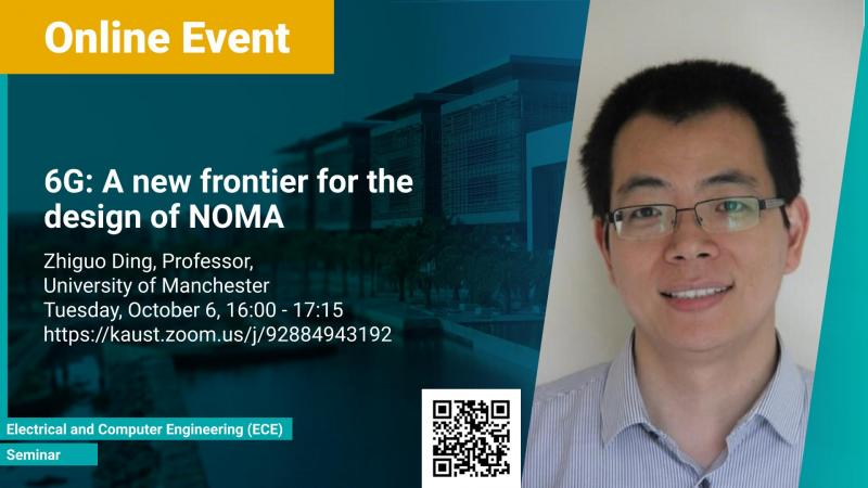 KAUST CEMSE Program CEC Seminar Zhiguo Ding A new frontier for the design of NOMA