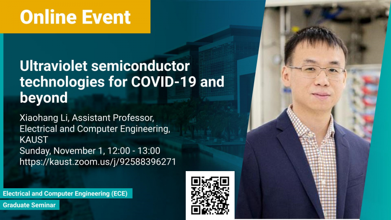 KAUST-CEMSE-ECE-Ultraviolet semiconductor technologies for COVID-19 and beyond.png