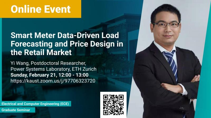 KAUST CEMSE ECE Graduate Seminar Smart Meter Data Driven Load Forecasting and Price Design in the Retail Market