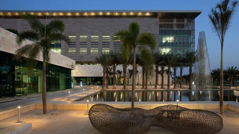 Kaust Campus Building 1