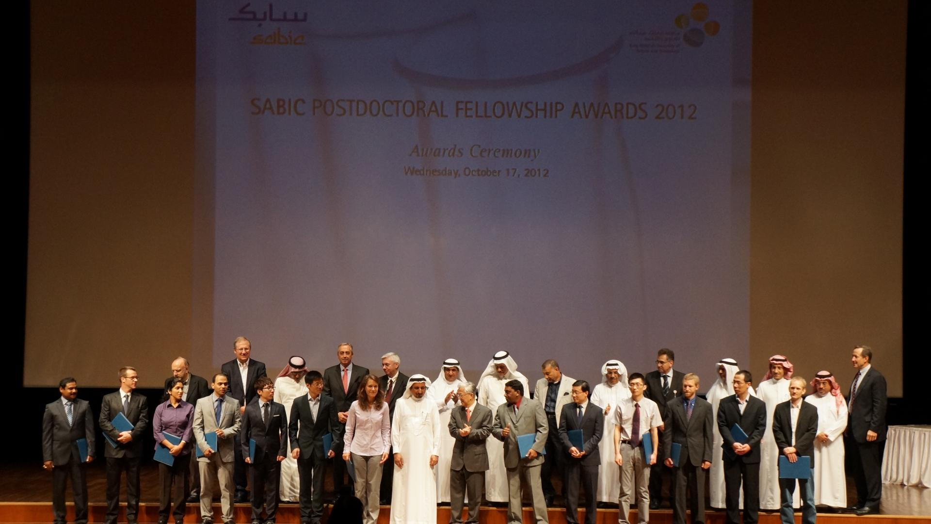 Kihong Park (Winner of Sabic Post Doctoral Fellowship Award) In The Sabic Post Doctoral Awards Ceremony