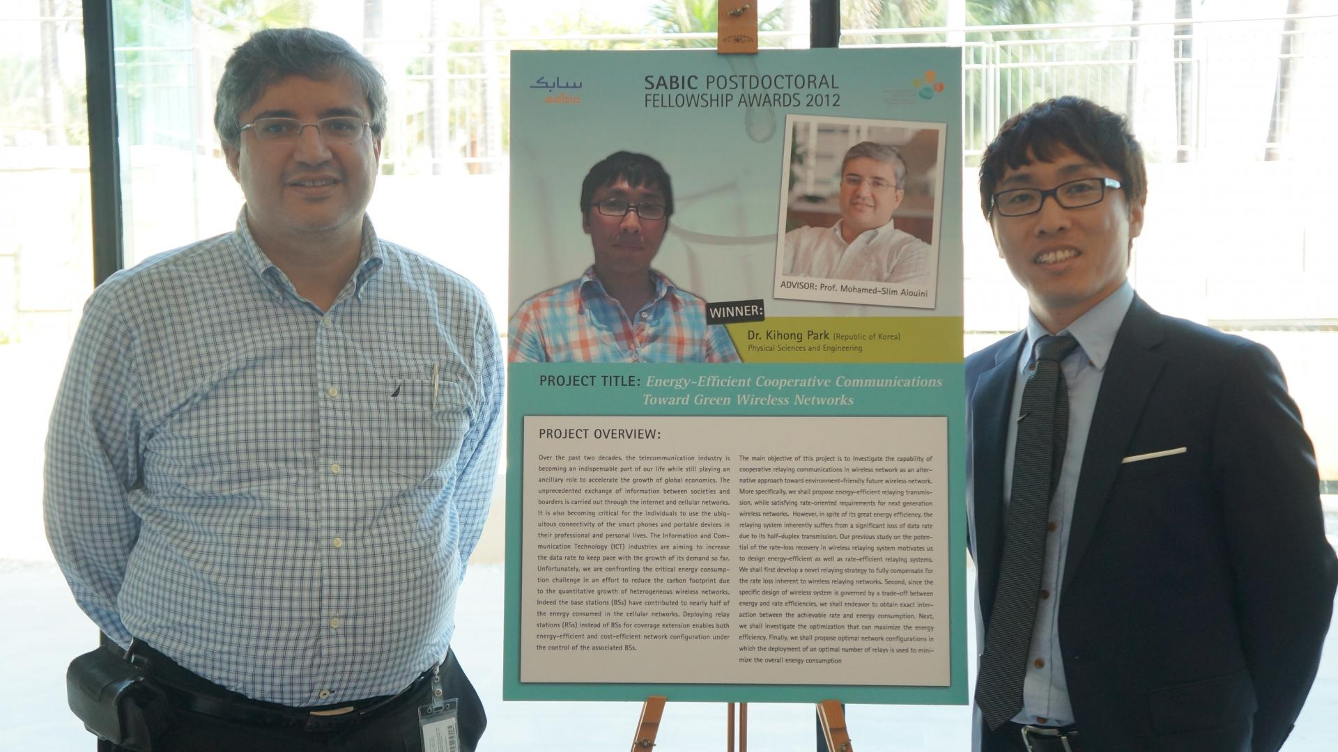 Kihong Park (Winner of Sabic Post Doctoral Fellowship Award) With Professor Mohamed-Slim Alouini
