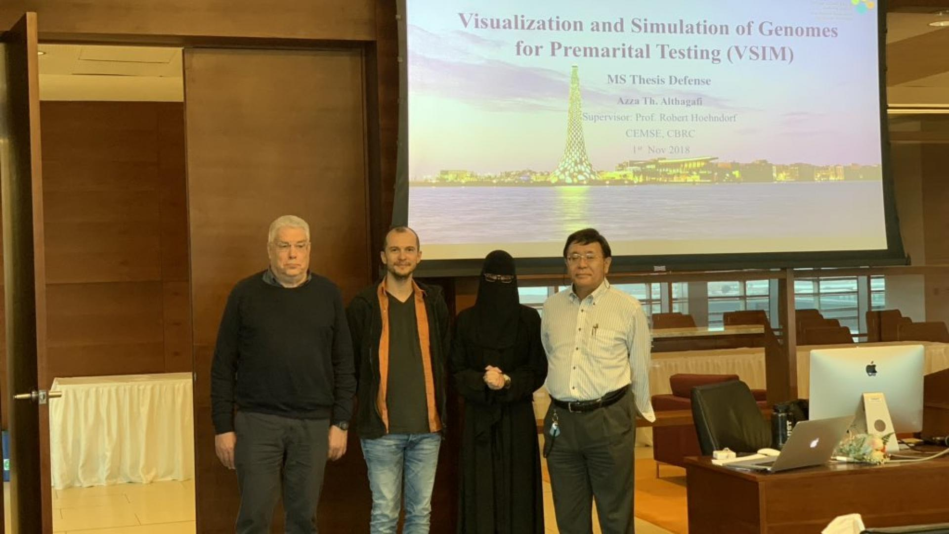 KAUST CEMSE CS Azza Althagafi Masters Defense