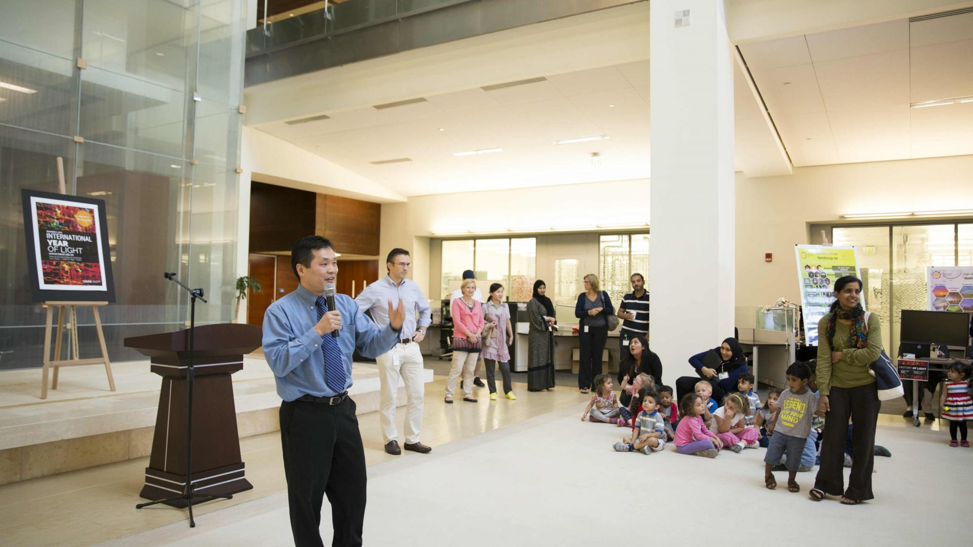 KAUST CEMSE The International Year Of Light Open Day