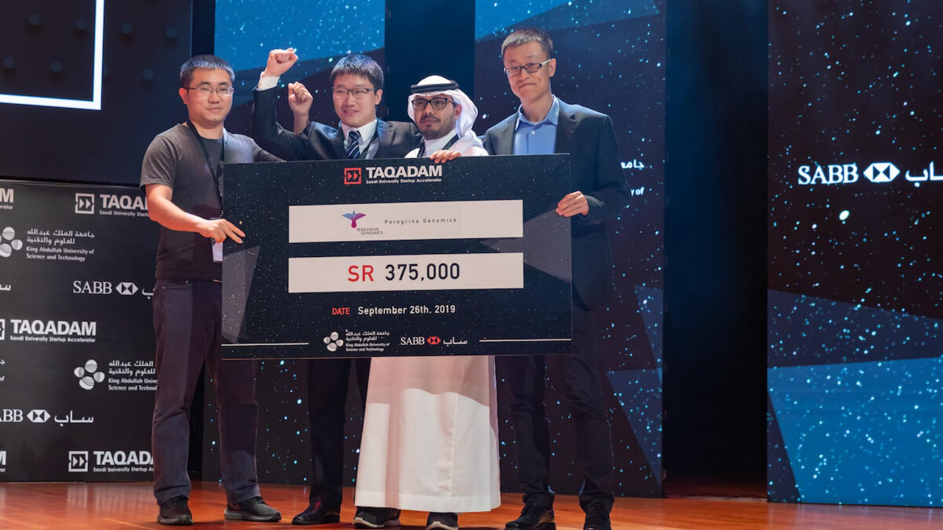 KAUST CEMSE CS SFB CBRC Peregrine Genomics Taqadam Start Up
