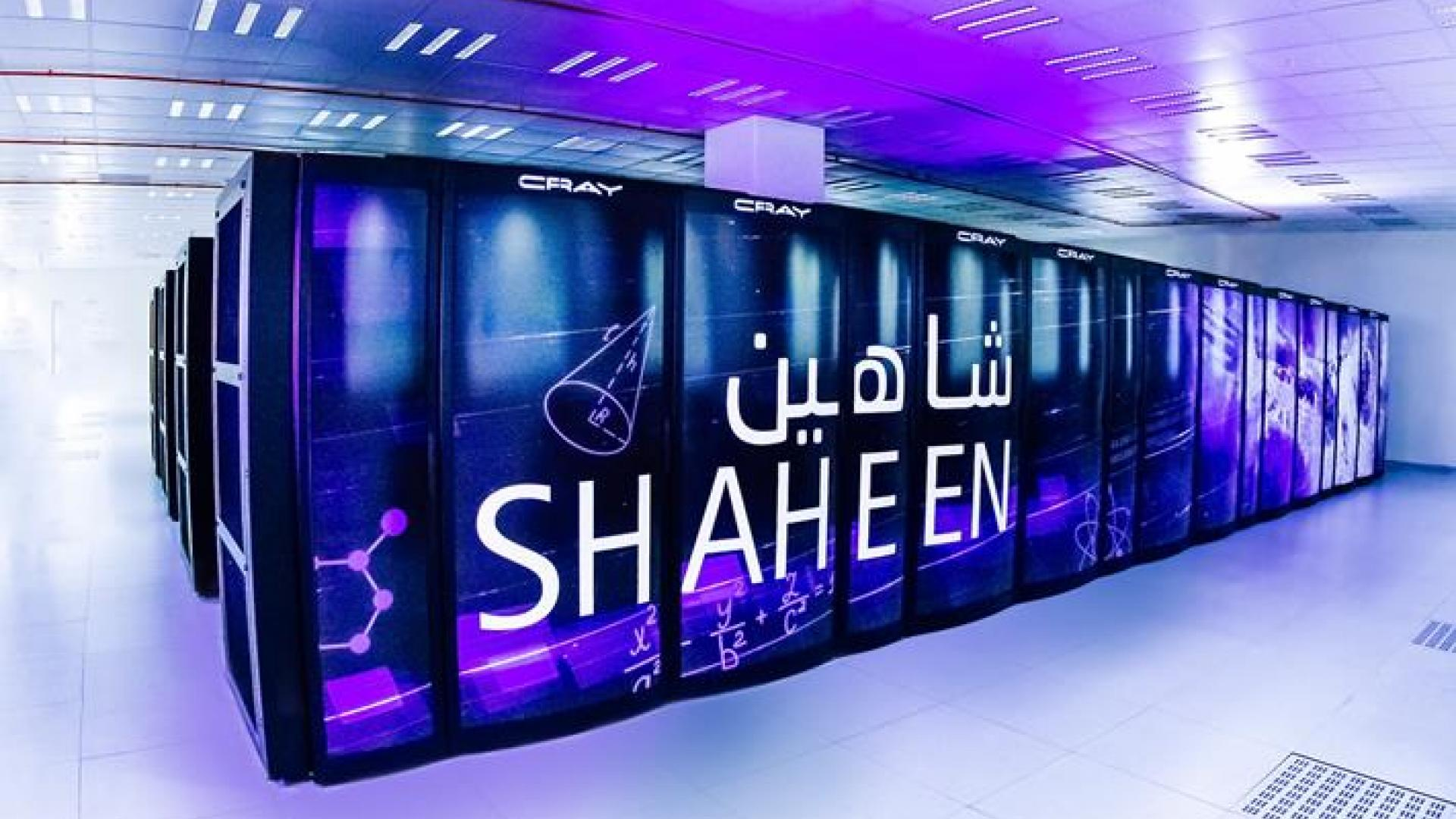 KAUST CEMSE CS AMCS HICMA ECRC The Cray XC 40 Supercomputer Known As Shaheen II