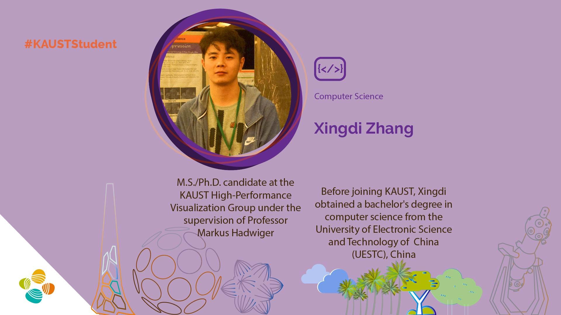 KAUST CEMSE CS VCCVIS Xingdi Zhang Student profile